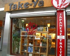 Take-Ya Sushi and Japanese Food Specialities
